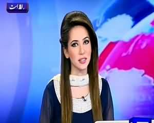 Dunya News 9pm Bulletin – 17th June 2015