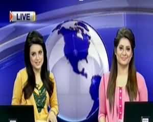 Dunya News 9pm Bulletin – 17th November 2013