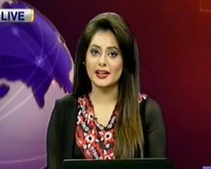 Dunya News 9pm Bulletin – 17th September 2013