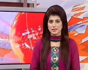 Dunya News 9pm Bulletin - 18th July 2014