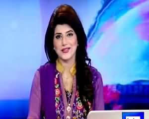 Dunya News 9pm Bulletin – 18th July 2015