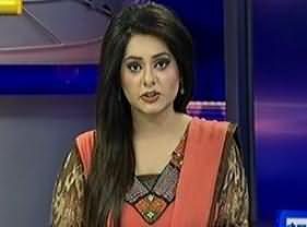 Dunya News 9pm Bulletin - 18th June 2013