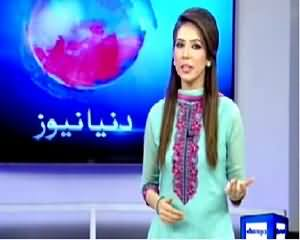 Dunya News 9pm Bulletin – 18th June 2015