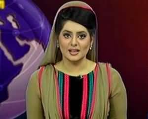 Dunya News 9pm Bulletin - 19th July 2013