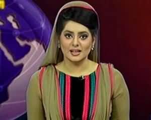 Dunya News 9pm Bulletin - 19th July 2013