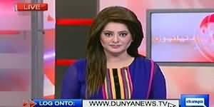 Dunya News 9pm Bulletin - 19th July 2014