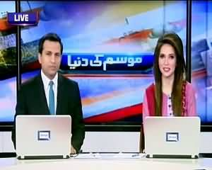 Dunya News 9pm Bulletin – 19th June 2015