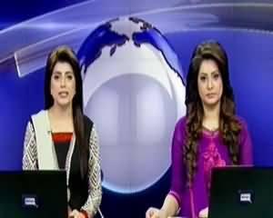 Dunya News 9pm Bulletin – 19th November 2013