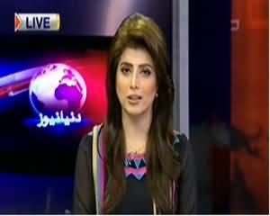 Dunya News 9pm Bulletin – 19th October 2013