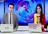 Dunya News 9pm Bulletin – 19th September 2015