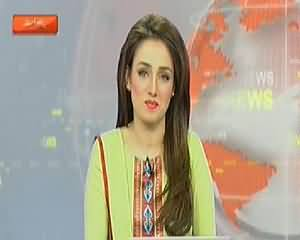 Dunya News 9pm Bulletin – 1st April 2014