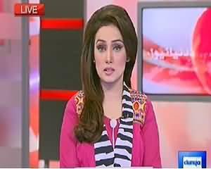 Dunya News 9pm Bulletin – 1st July 2014