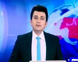 Dunya News 9pm Bulletin – 1st July 2015