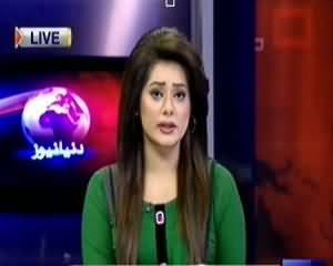 Dunya News 9pm Bulletin – 1st November 2013