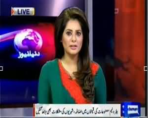 Dunya News 9pm Bulletin – 1st September 2013