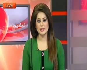 Dunya News 9pm Bulletin – 20th December 2013
