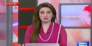 Dunya News 9pm Bulletin - 20th July 2014