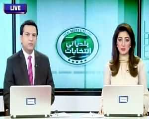 Dunya News 9pm Bulletin – 20th July 2015