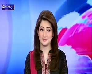 Dunya News 9pm Bulletin – 20th June 2015