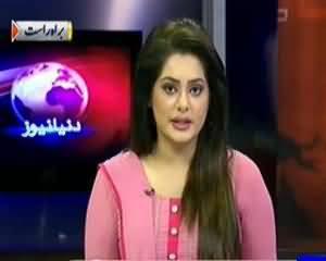 Dunya News 9pm Bulletin – 21st August 2013