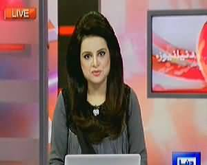 Dunya News 9pm Bulletin – 21st February 2014