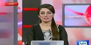 Dunya News 9pm Bulletin - 21st July 2014