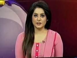 Dunya News 9pm Bulletin - 21st June 2013