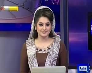 Dunya News 9pm Bulletin – 21th July 2013