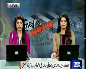 Dunya News 9pm Bulletin – 21th September 2013