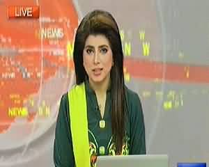 Dunya News 9pm Bulletin – 22nd February 2014