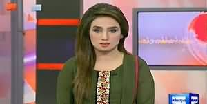Dunya News 9pm Bulletin  - 22nd July 2014