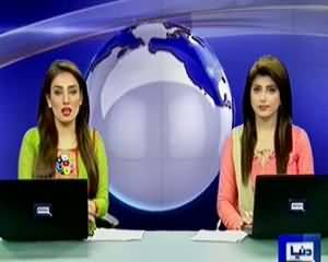 Dunya News 9pm Bulletin – 22nd October 2013