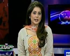Dunya News 9pm Bulletin - 23rd August 2013