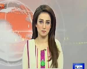 Dunya News 9pm Bulletin – 23rd June 2014
