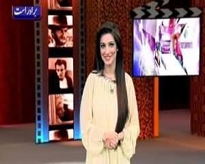 Dunya News 9pm Bulletin – 23rd June 2015