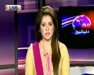 Dunya News 9pm Bulletin – 23rd November 2013