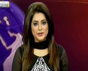 Dunya News 9pm Bulletin – 23rd September 2013