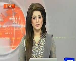 Dunya News 9pm Bulletin – 24th January 2014