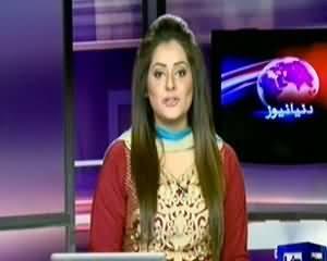 Dunya News 9pm Bulletin – 24th November 2013