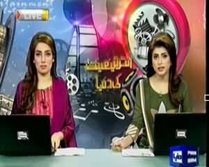 Dunya News 9pm Bulletin – 24th October 2013