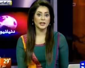 Dunya News 9pm Bulletin - 25th August 2013