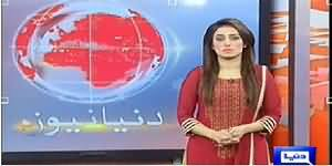 Dunya News 9pm Bulletin – 25th July 2014