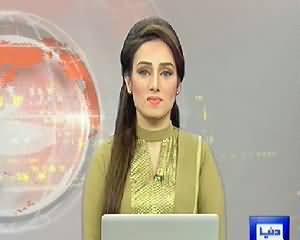 Dunya News 9pm Bulletin – 25th June 2014