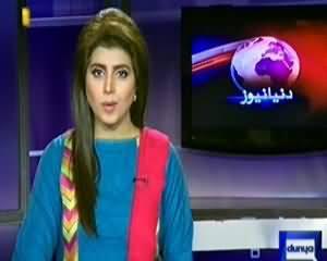Dunya News 9pm Bulletin – 25th November 2013