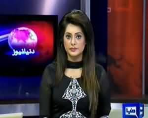 Dunya News 9pm Bulletin – 26th August 2013