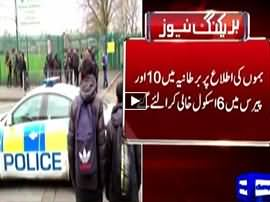 Dunya News 9PM Bulletin - 26th January 2016