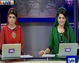 Dunya News 9pm Bulletin - 26th July 2013