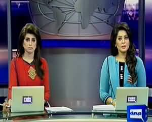 Dunya News 9pm Bulletin – 26th June 2013