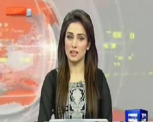 Dunya News 9pm Bulletin – 26th June 2014
