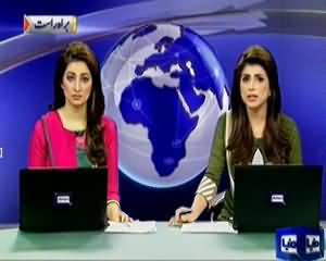 Dunya News 9pm Bulletin – 26th September 2013